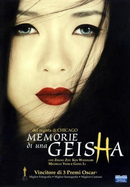 Memorie_di_una_geisha.jpg
